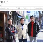 「種を蒔く人」 福島PICK-UP 服と雑貨 2/21(土)22(日)吉祥寺