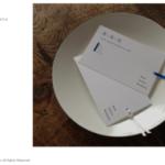 本屋「青と夜ノ空」にて「URBAN PERMA-CULTURE GUIDE」購入