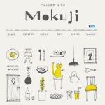ごはんと雑貨 mokuji オープン(東京国立)2015/11/25