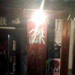 clammbon at 磔磔(2016/3/24)