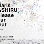Polaris『走る』Release Tour Final at 磔磔(2018/3/25)